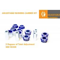 Gen2 GS SC430  Adjustable Lower Arm Camber Kit Polyurethane Bushings