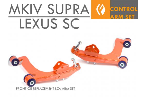 SC300 SC400 MKIV SUPRA FRONT LOWER OE/ ADJUSTABLE MEGA ARM LCA