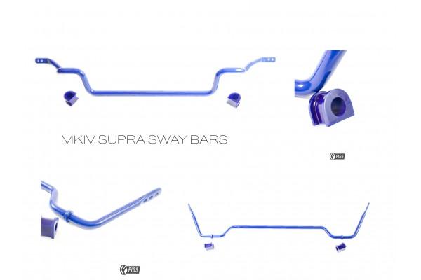 MKIV SUPRA PERFORMANCE SWAY BAR SET