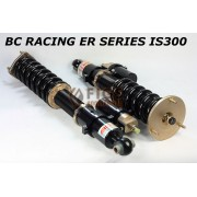 BC RACING ER SERIES COILOVERS REMOTE RESERVOIR